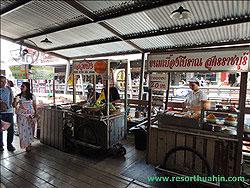 ร้านอาหารเพลินวาน หัวหิน