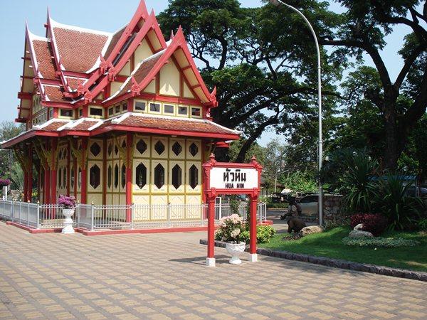 The Hua Hin Railway Station