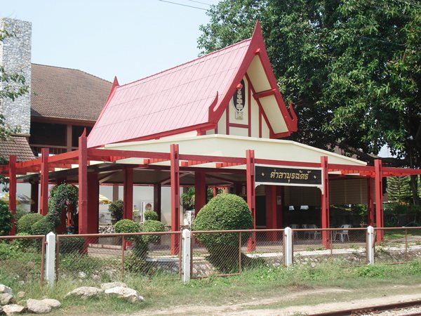 The Hua Hin Railway Station